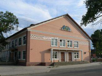 Будинок рибалки (Краєзнавчий музей), Вилкове
